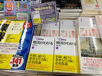 illustration-nikkei-kinokuniya-shinjuku.JPG