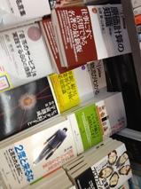 illustration-nikkei-sanseido-yokohama.jpg