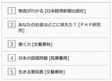 picture-nikkei-ranking20120917kino-shinjuku.jpg
